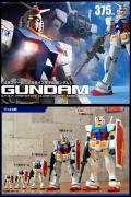 Bandai GUNPLA MEGASIZE RX-78-2 GUNDAM 40 cm.!!!