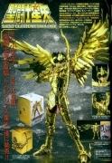 "Bandai 12"" Saint Seiya SAGITARIUS figure CROWN Series 30cm."
