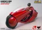 Bandai 1/6 Soul of Popynica KANEDA'S Bike DIECAST Tamashii LTD