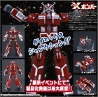 Evolution Toy X-BOMBER Dynamite Action 12 BIG DAI X