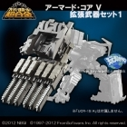 SRC ARMORED CORE V EX WEAPON SET