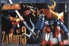 Bandai ZAMBOT 3 GX-23 Soul of Chogokin SOC Robot