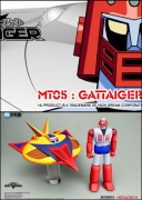 Metaltech GATTAIGER MT-05 HIGH DREAM