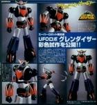 GOLDRAKE SRC Bandai Grendizer Super ROBOT Chogokin