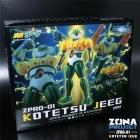 ZPRO 01 Kotetsu JEEG Robot