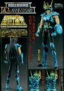 Bandai DRAGON SHIRYU EX Myth Saint Seiya