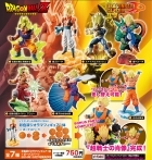 DRAGON BALL Legendary Warrior GASHAPON Super Saiyan FIGURE SET