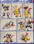 Evolution Toy YATTODETAMAN CALENDAR MEN Dai Kyojin DYNAMITE 33