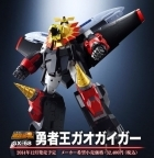 GX-68 GAOGAIGAR Soul of Chogokin BANDAI Brave SOC Gao Gai Gar
