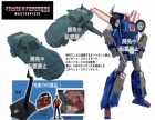 MP-25 TRACKS Takara MASTERPIECE Transformers