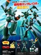 Bandai CANTAM SRC Super Robot CHOGOKIN