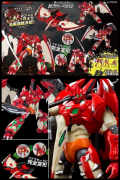 Sentinel DINO GETTER 1 Metamor Force CHOGOKIN