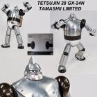Bandai SOC GX-24N TETSUJIN 28 Super ROBOT 28 Soul of Chogokin