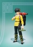 S.H. Figuarts RYOGA HIBIKI Ranma 1/2 Bandai ACTION FIGURE