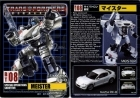 Transformers JAZZ Binaltech BT-08 Meister WHITE