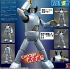 Evolution Toy POSEIDON Babil Junior DYNAMITE ACTION 25 Comic Ver