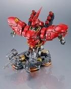 Bandai SAZABI Gundam FORMANIA EX