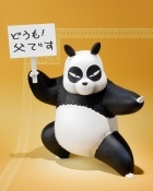 Figuarts Zero GENMA SAOTOME Ranma 1/2 BANDAI Figure