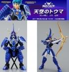 Bandai Armor Plus 5 SAMURAI Tenko Touma KIMO del Cielo TAMASHII