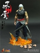Hot Toys CLOUD Nube STORM RIDERS 12