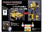 Takara MP-21G Bumblebee GOLDBUG G2 Masterpiece TRANSFORMERS