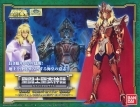 Bandai POSEIDON ROYAL Myth Sea Emperor SAINT SEIYA Ornament