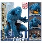 Artfx+ BEAST X-Men KOTOBUKIYA Marvel Now STATUE