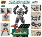 JEEG Black BRAVE-35 Arcadia CM'S Restyling 100 Pcs LIMITED