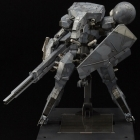 Sentinel SAHELANTHROPUS Riobot METAL GEAR