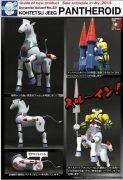 Evolution Toy PANTHEROID Jeeg Dynamite-23 ANTARES